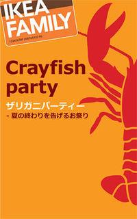 2010_0409_022318kldm_fall